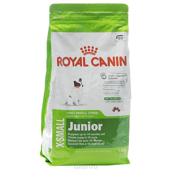 Ветеринарные корма роялканин для кошек | КупитьКорм. РФ