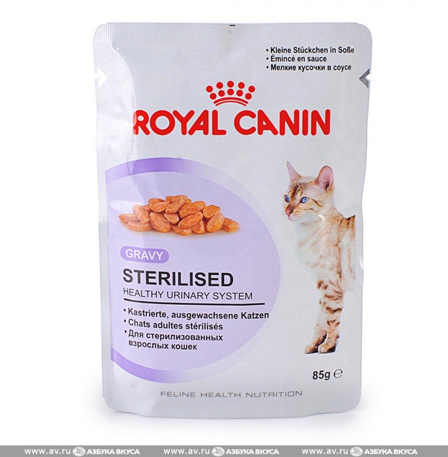 Купить корм Роял Канин для кошек, вся линейка в каталоге